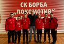 Четири бронзови медала за горнооряховската борба от Държавното първенство за момчета
