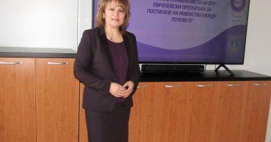 """Учредяване на отличие """"Жени на науката"""" предложи проф. д-р Любомира Попова"""