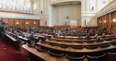 НС задължи Борисов да се яви на изслушване на 21 април