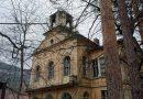 Държавата даде 2 млн. лева за превръщането на старата митрополия във Велико Търново в светски колеж