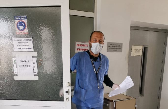 Собственик на туристическа агенция стана доброволец в ковид отделение
