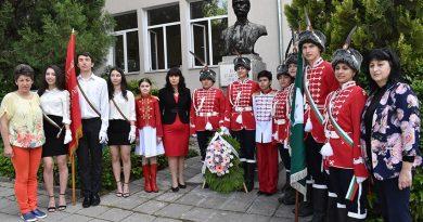 """199 години празнува СУ """"Вичо Грънчаров"""" в Горна Оряховица"""