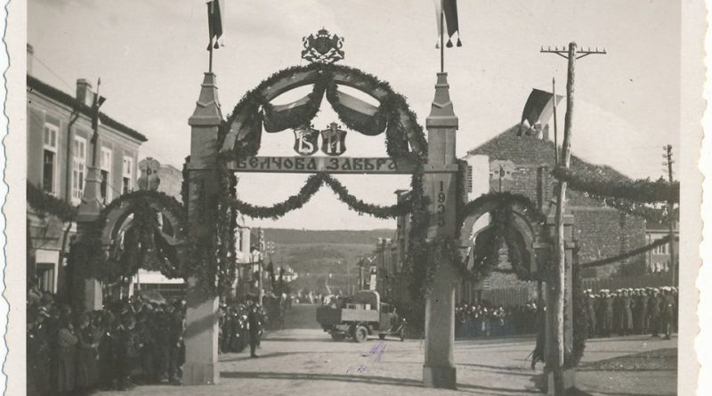 5 май – Търновград днес… преди години