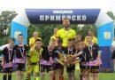 """""""Болярчета"""" трети на турнир в Приморско,  Калин Дъров с две индивидуални награди"""