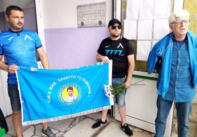 """Последният гол на Гунди събра на """"Ивайло"""" почитатели на """"синята"""" легенда"""