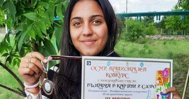 За пореден път награди за училището в Раданово