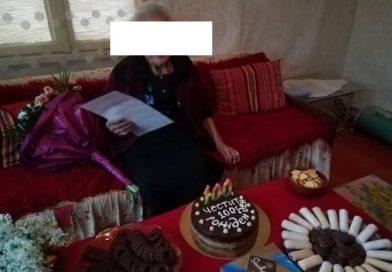 На 103 години почина най-възрастният жител на региона