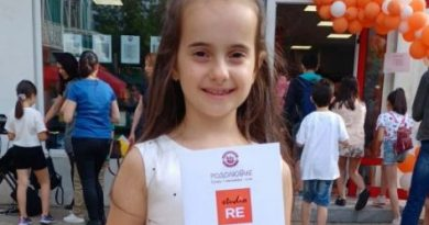 """Първокласничката Михаела Йорданова от СУ """"Вела Благоева"""" се класира на първо място в конкурс за краснопис"""