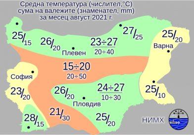 И през август жегата ще ни мори, валежите ще са под нормата