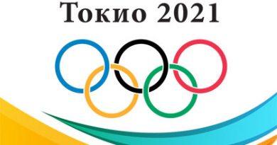 Любо Епитропов стартира на Олимпийските игри в Токио в събота, Антъни Иванов в понеделник