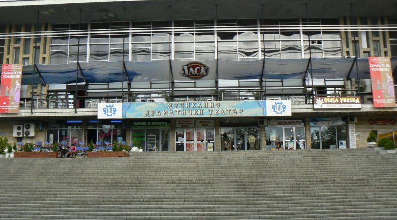 """Мюзикълът """"Службогонци"""" e най-новото заглавие, което подготвя МДТ """"Константин Кисимов"""""""