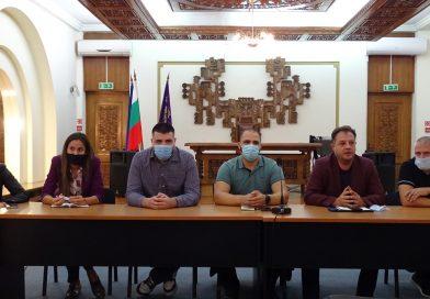 Младежите на ГЕРБ във Велико Търново номинираха новото си областно ръководство