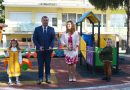 "Детска градина ""Слънце"" в Павликени се сдоби с красив двор за 127 хил. лв."
