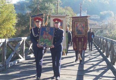 Димитровден за Велико Търново е троен празник