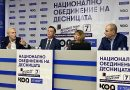 """Москов и Цветанов: """"Българите трябва да получават високи заплати, а не държавни помощи"""""""