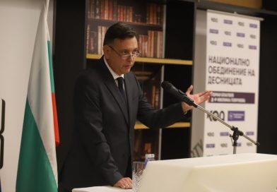 """Горан Благоев: """"Като държавен глава, ще настоявам за конкретни решения срещу бедността"""""""