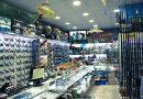 Младеж задигна макара за 200 лева от риболовен магазин