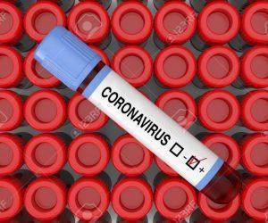 Три нови случая на коронавирус в област Велико Търново, болните вече са 8