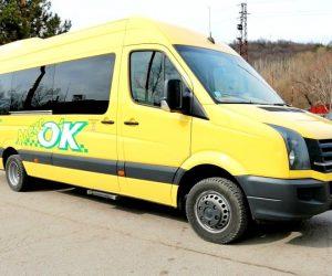 Масларево отново с обществен транспорт до областния град