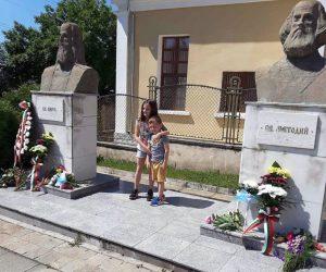 Сухиндол почете Деня на българската просвета и славянската писменост