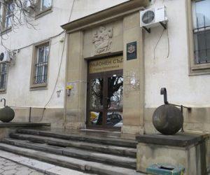 Брат на жена под пълно запрещение пропищя от съдебни такси за разпореждане с нейни пари