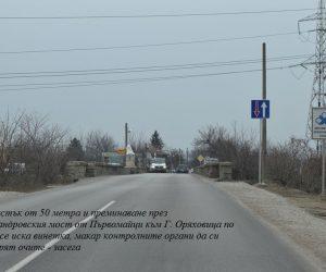 Села във Великотърновско също искат да минат гратис с винетките