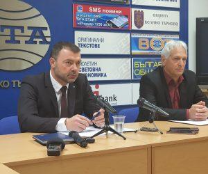 НАП – В. Търново, счупи рекорд – събра 1,25 млрд. за държавната хазна