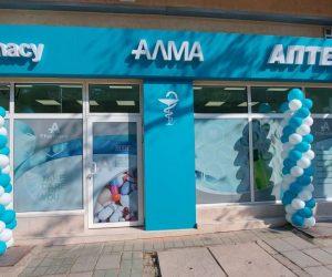 """След продължителна подготовка в центъра на В. Търново отвори врати аптека """"АЛМА"""""""