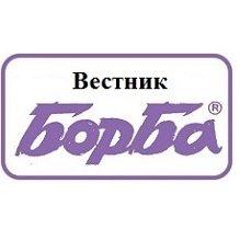 Пламен Петров, Георги Марков и Калина Широкова оглавяват най-авторитетните комисии
