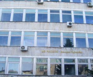 РЗИ затвори 4 заведения във Велико Търново заради неспазсване на противоепидемичните мерки